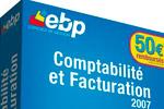 EBP Comptabilité et Facturation 2007