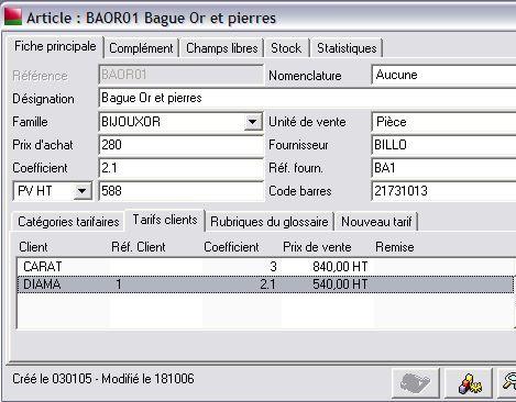 Sage gestion commerciale 30 v12: fiche article avec tarifs d'exception